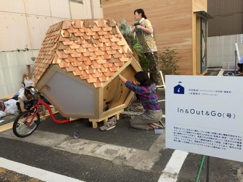 「In & Out &Go(号)」 外観