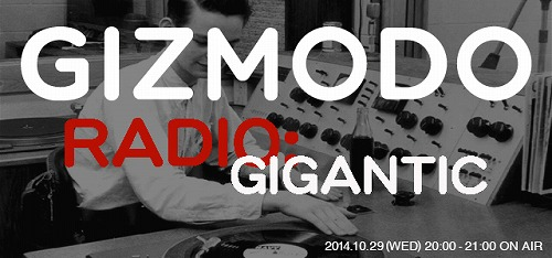 GIZMODO RADIO: GIGANTIC
