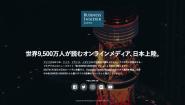 fireshot-capture-73-business-insider-japan-http___businessinsider-jp_-1024x581
