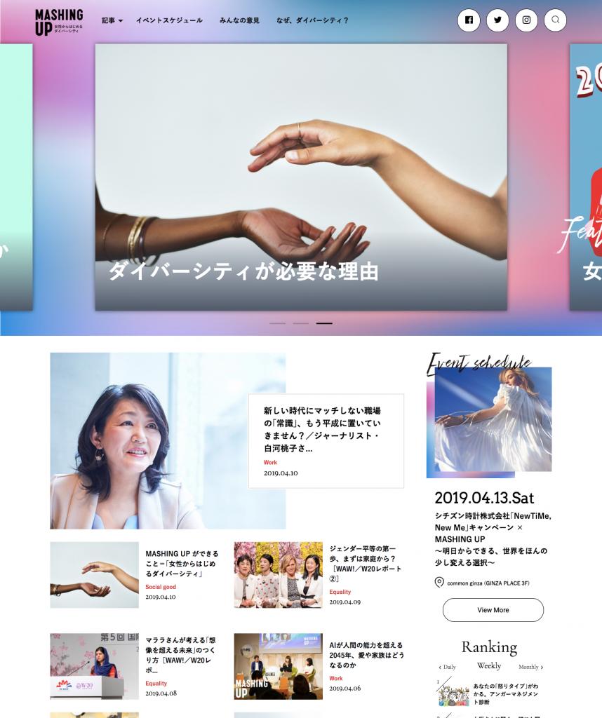 screencapture-mashingup-jp-2019-04-10-11_31_43