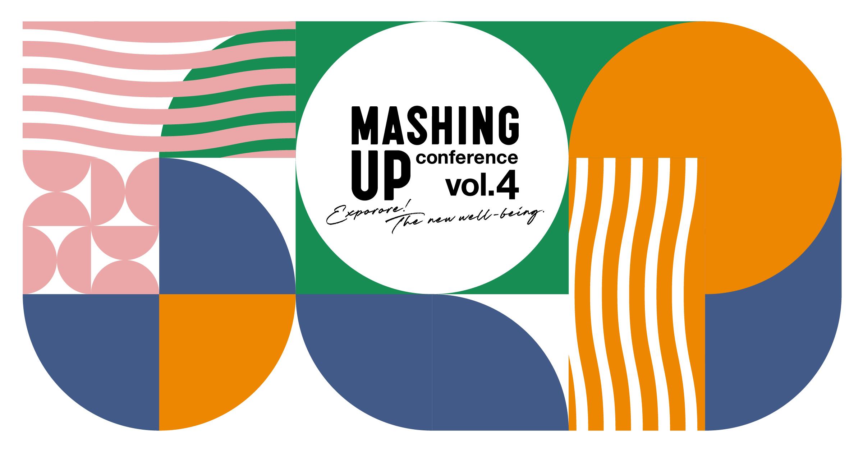 MASHING UP conference vol.04ロゴ